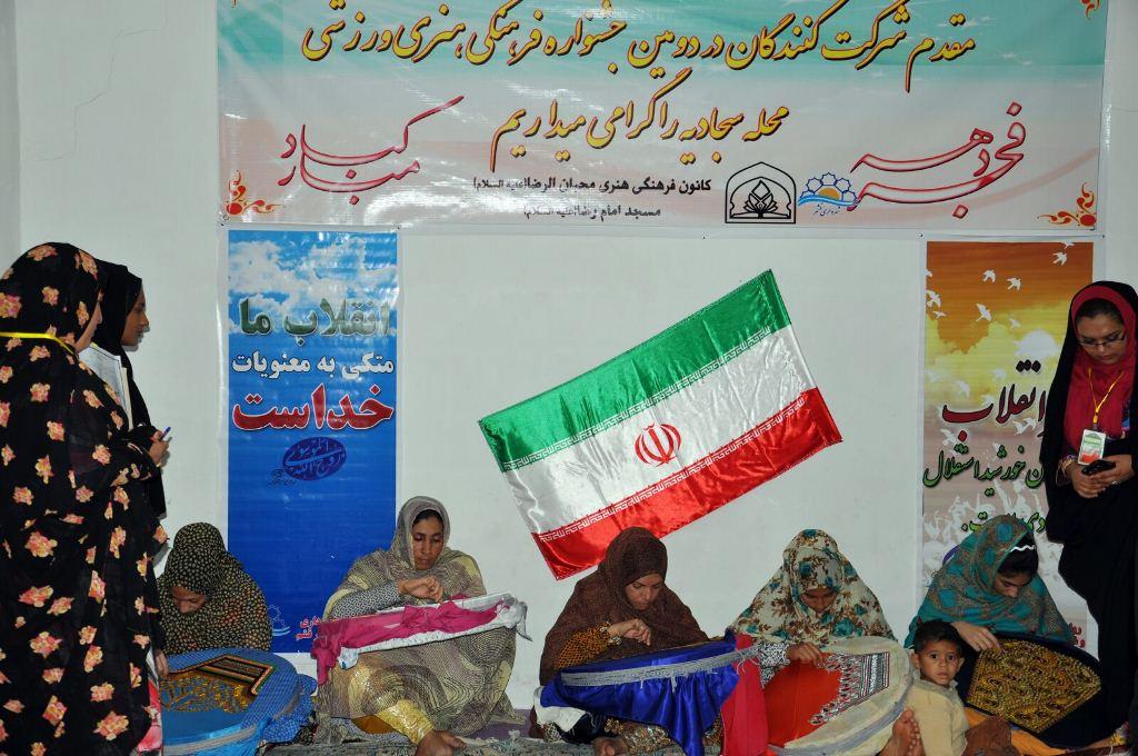 جشنواره مسابقات بومی فرهنگی ورزشی کانون محبان رضاع (4)