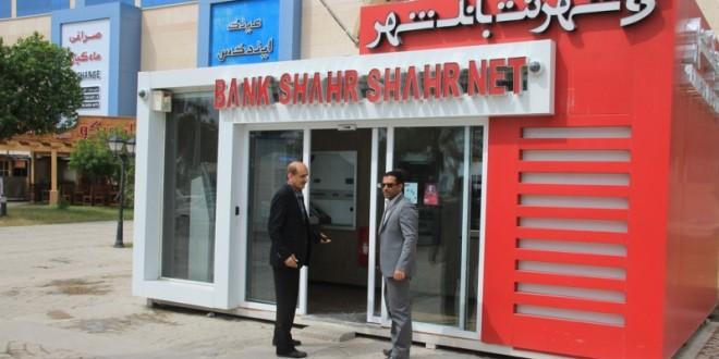 قدردانی شهردار قشم از خدمات بانک شهر در ایام تعطیلات نوروزی