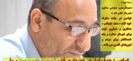 غواصی :هدف اول در شهرداری قشم تکریم ارباب رجوع می باشد
