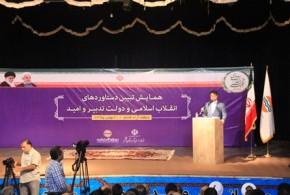 دیدار مسئولین شهر قشم با وزیر ارتباطات