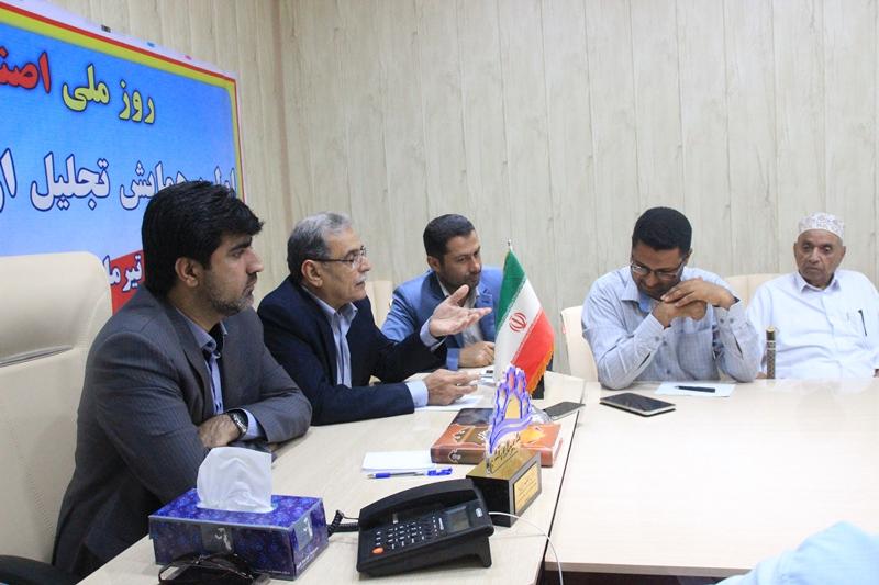 شهرداری و شورای اسلامی شهر قشم