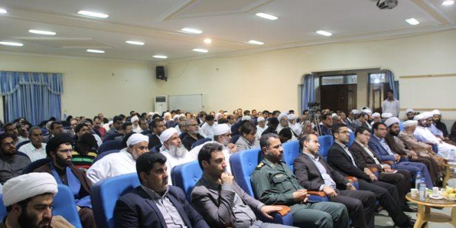 همایش امام حسین (ع)محور وحدت جهان اسلام برگزار شد