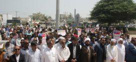فریاد بلند همبستگی برای آزادی قدس شریف در قشم طنین انداز شد