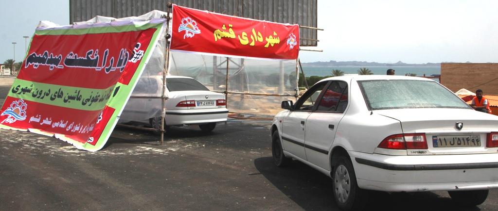 بازدید شهردار از ایستگاه ضدعفونی خودروهای درون شهری