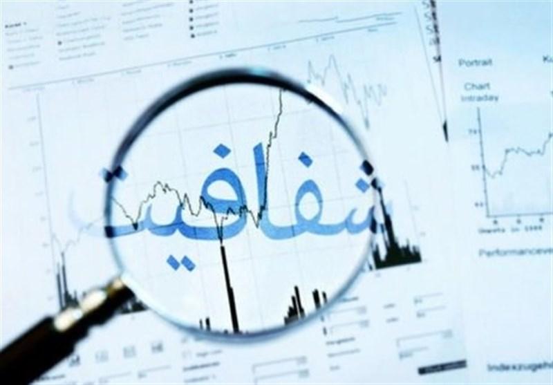 شفافیت مالی شهرداری قشم