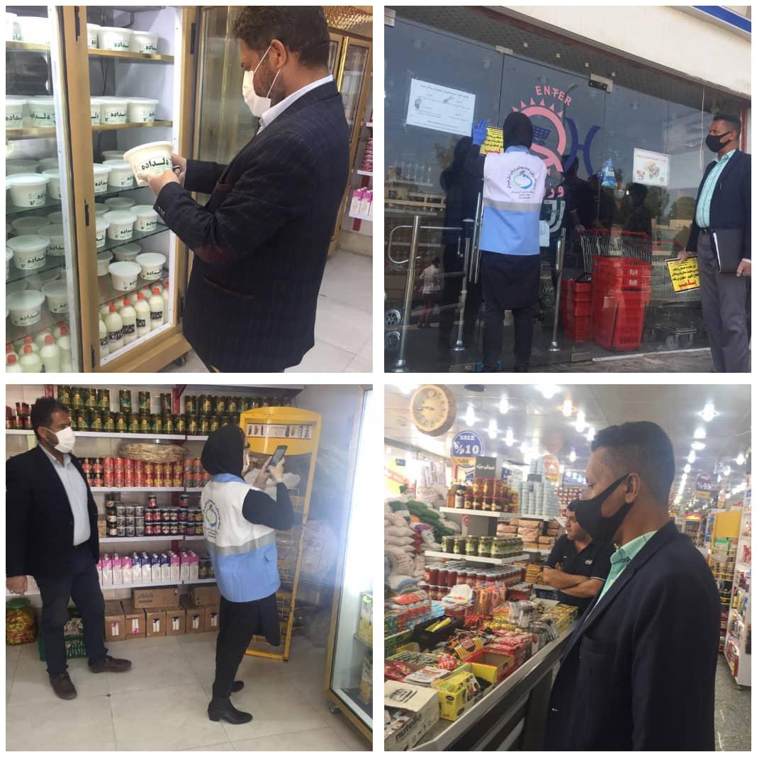 بازدید مشترک کارشناسان بهداشت محیط شهرستان و بازرسان امور اصناف شهرداری قشم