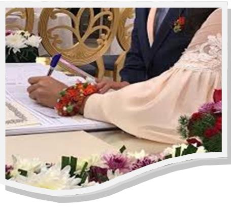 ۱۰ قانون طلایی ازدواج
