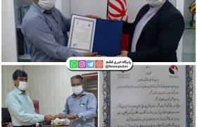 قدردانی هیات تنیس روی میز قشم از زحمات ریاست محترم شورای اسلامی و شهردار قشم