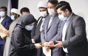 جشنواره مونولوگ انصار قشم که با مشارکت شهرداری قشم آغاز شده بود، امروز پایان یافت.