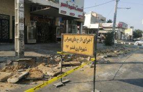 عملیات تعریض خیابان آیت الله غفاری قشم آغار شد